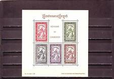 a121 - CAMBODIA - SGMS50aa MNH 1954 DEFINITIVES LOW VALUES