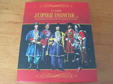 Russian Imperial Distinguished By Bravery His  Majesty Own Guard 1829-1917