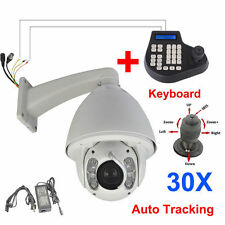 1200TVL CMOS 30x Zoom PTZ Security Auto Tracking CCTV Camera + 4 Axis Keyboard