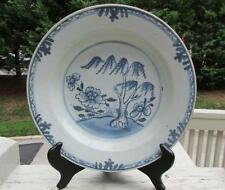 CHINESE EXPORT Blue Willow Porcelain Rim Soup Plate Qianlong Period C.1790