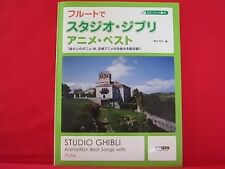 'Studio Ghibli Anime Best' Piano and Flute Sheet Music Collection Book w/CD