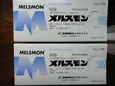 Japan Melsmon Be Young Again New in Box 2ml x 50
