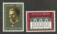 Iceland 600-601(1984) MNH/OGnh XF/S {Illustrated Portrait/Architecture} 2 Stamps