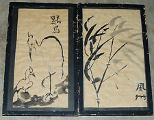 Rare Antique Mystery Pair of Beautiful Ink Japanese Paintings Signed?