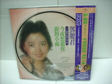 a941981 Teresa Teng LP 鄧麗君 今夜想起你 島二 Japan Love Songs Volume 2 2016 Limited Edition Number 177 12-inch Picture Disc LP