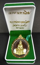 BLESSED LUANG PHOR SOTHORN BUDDHA AMULET GOLD + PHA YANT Temple WISHING Cloth.