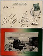 LIBIA - Posta Militare Tripolitania Direzione-5c Leoni(81) 26.2.1912