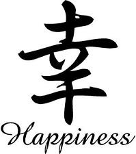 Japanese Kanji Symbol for Happiness  - High Quality Vinyl Decal
