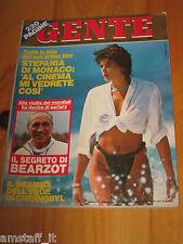 GENTE=1986/22=STEPHANIE DE MONACO=ROVELLASCA=LORY DEL SANTO=GIANNI RAVERA=