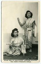 """Vintage THAILAND Postcard: """"Athai Girl In Traditional Costume Playing Fiddle"""""""