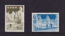 Japan Nippon Mint Stamps 1951 Tourist Issue Mt. Zao SG606-7 CV£40