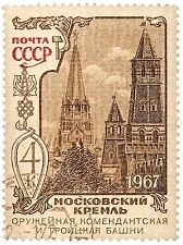 MOSCOW KREMLIN POSTAGE VINTAGE PHOTO ART PRINT POSTER PICTURE BMP016A