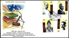 INDIA 6-7-2001-Personality Series-Set of 4-First Day Cover