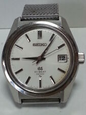 Grand Seiko 4522-8000 HI-BEAT Good Accuracy Manual VG