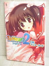 TO HEART 2 Art Illustration Guide PS2 Book MW36*