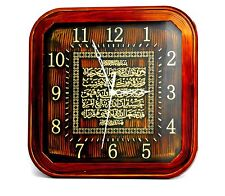 Islamic Muslim brown square plastic wall clock/ Home decorative # 1469