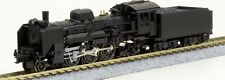 Kato 2010 c58 japanese steam locomotive, n scale, ships from USA