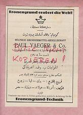 STUTTGART, Werbung 1927, Paul Yaeger & Co. Kronengrund ölfreie Grundiermittel