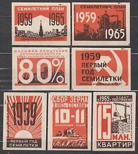 RUSSIA 1959 Matchbox Label  #59  set, Seven-Year Plan. 1959-1965