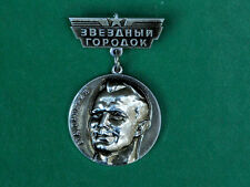 Y Gagarin First Astronaut of The Planet. USSR Soviet Pin Badge