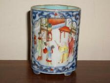 CHINESE PORCELAIN FAMILLE ROSE 'FIGURES' BRUSH POT, JIAQING SEAL MARK, C.1810