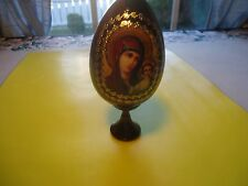 Wood Lacquer Easter Egg Made In Russia Decorative, Collectibles    #5