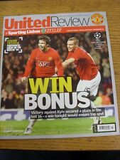 27/11/2007 Manchester United v Sporting Lisbon [Champions League] . Good conditi