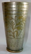 Old Antique Floral Carved Punjabi Brass Lassi Glass Cup Collectible Big Glass