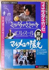 FIESTA ERICE Original Japanese Chirashi Movie Mini Poster 1993 Víctor Erice
