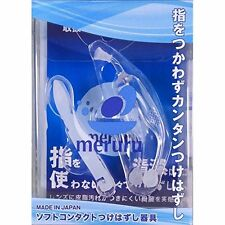 Medi Treck Meruru Soft Contact Lens Remover Japan Japan new.