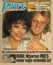 JOAN COLLINS - Vintage DUTCH Magazine PRIVE December 1983 C#33