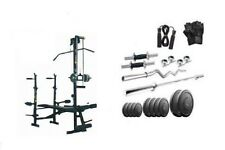 Home gym  20 in 1 bench with 28 kg weight 5 ft plain rod ,3 ft curl rod 2 dumble
