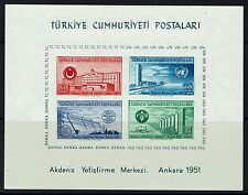 Turkey - SC# 1054a - Mint Never Hinged - Lot 012217