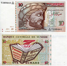 TUNISIA 10 Dinars Banknote World Money UNC Currency BILL Africa p87 - 1994 Note
