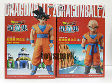 BANPRESTO Dragonball Z Super Struction Collection SON GOKOU goku+KURIRIN krillin