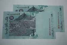 (PL) RM 1 AEZ 8888848 UNC 1 PIECE ONLY NICE FANCY ALMOST SOLID NUMBER PAPER NOTE