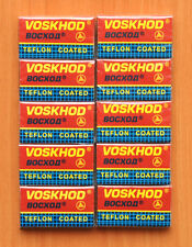 50 NEW VOSKHOD RAPIRA DOUBLE EDGE SAFETY RAZOR BLADES