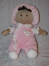 First Impressions Plush MY FIRST DOLL Baby Girl Brown Hair Hispanic Latina