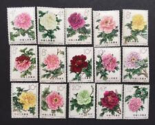 China S61 Peonies NH stamps 1964