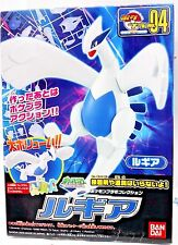 "Bandai Pokemon Plamo Collection # 04 Lugia ""plastic model kit"