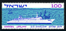 Israel 250, MNH. S.S. Shalom, Sailing Vessel and Ancient Map, 1963