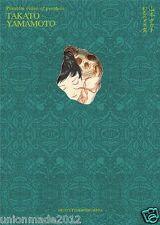 """""""Phantom Vision of Peepholo"""" Takato Yamamoto Art Book Genshoku Nozokimado tattoo"""