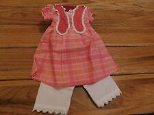 AMERICAN GIRL MARIE GRACE MEET OUTFIT NEW IN BOX  RETIRED  FREE SHIP