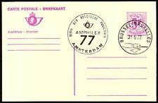 Belgien Belgium 1977 Beleg zur Amphilex Postkarte [bc0040]