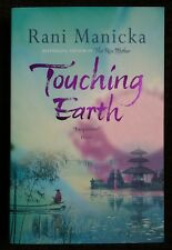 Touching Earth by Rani Manicka (Paperback, 2005)