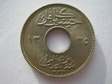 Egypt 1917-H copper nickel 1 Millieme, UNC.