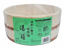 Japanese Bath Yu Oke Wooden pail Tub Onsen Natural Wood Hot spring Bathing F/S
