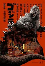 Shan Jiang Godzilla Movie Poster Mondo Print SDCC 2015 Exclusive Japan Toho