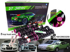 Waja Wira D7 JAPAN Adjustable Coilover 3step high low soft hard