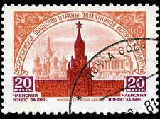 USSR VINTAGE POSTAGE STAMP TOWER MOSCOW PHOTO ART PRINT POSTER PICTURE BMP1698A